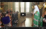 Патриарх Кирилл освятил домовый храм Дома ветеранов сцены в Петербурге